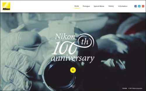 noticias actualidad Nikon-web-aniversario