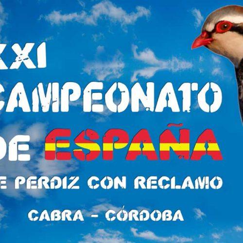 XXI Campeonato de España de Caza de Perdiz con Reclamo Macho en Cabra