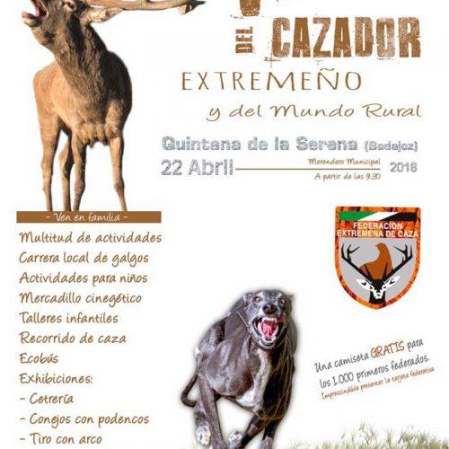 El V Día del Cazador Extremeño y del Mundo Rural se celebrará el  22 de abril