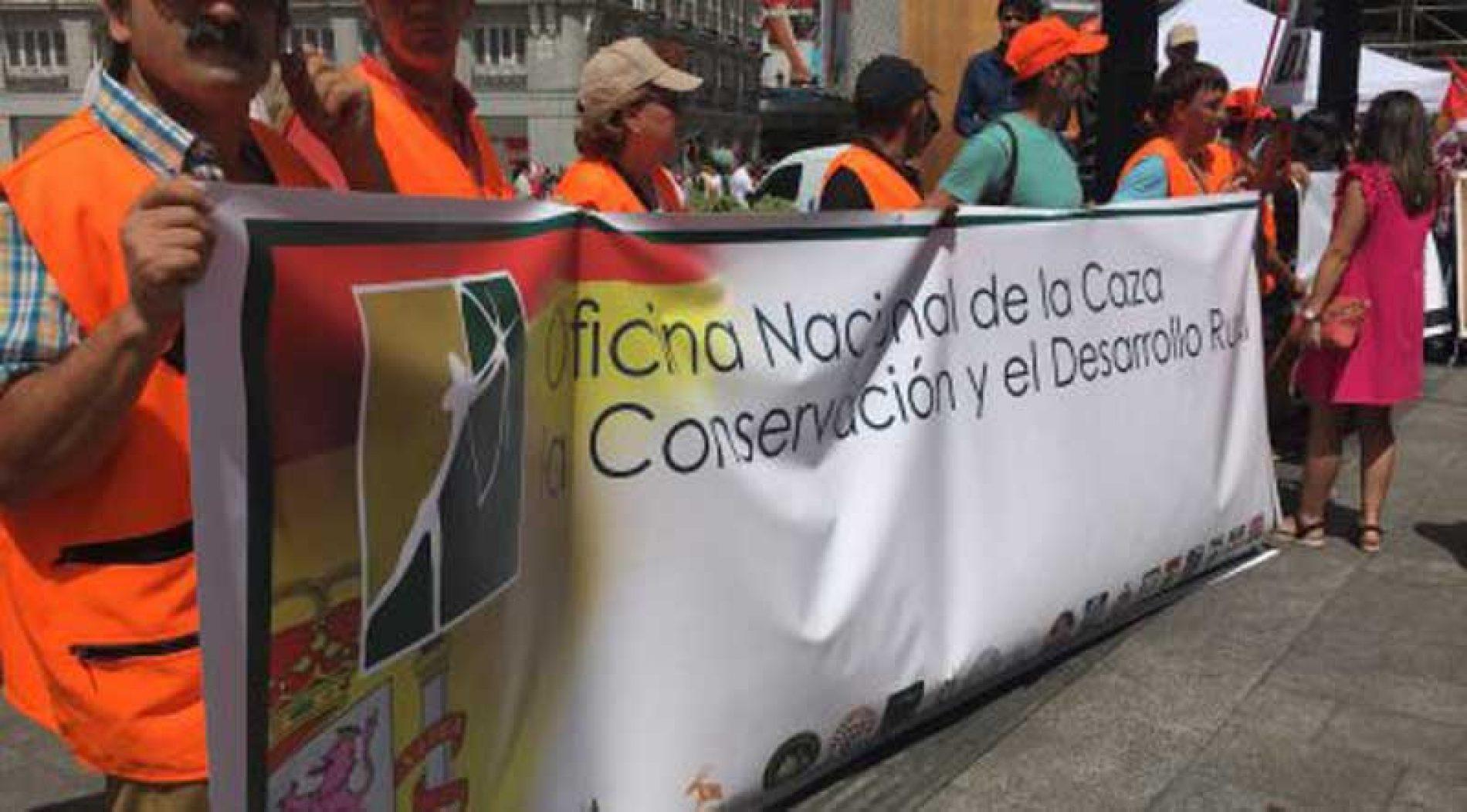 La ONC apoya las concentraciones en defensa de la caza del 15 de abril