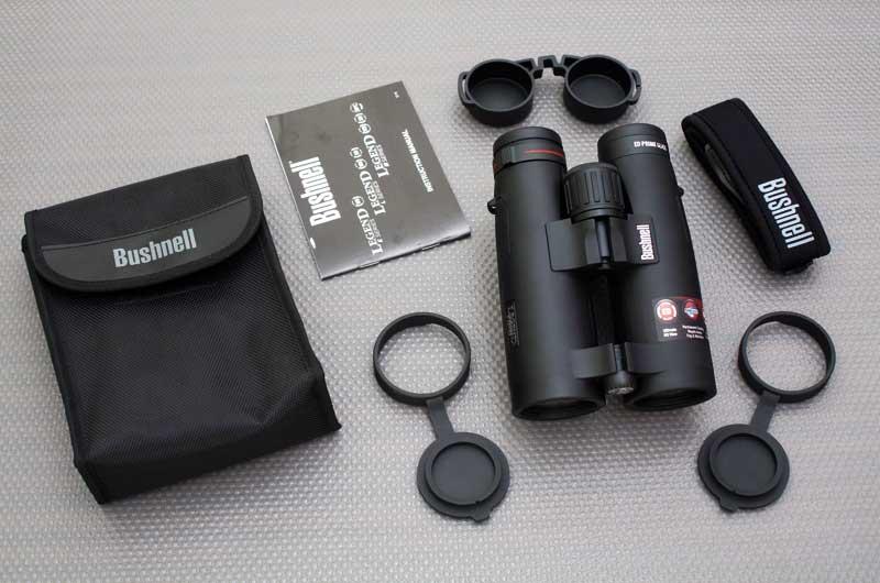 prismaticos-equipamiento