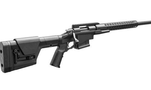 Nuevo rifle PCR, precisión y versatilidad