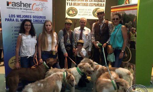 La Asociación Española de Rehalas presente en Feciex