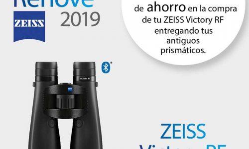 Descuentos de hasta 450€ en el prismático más avanzado del mercado