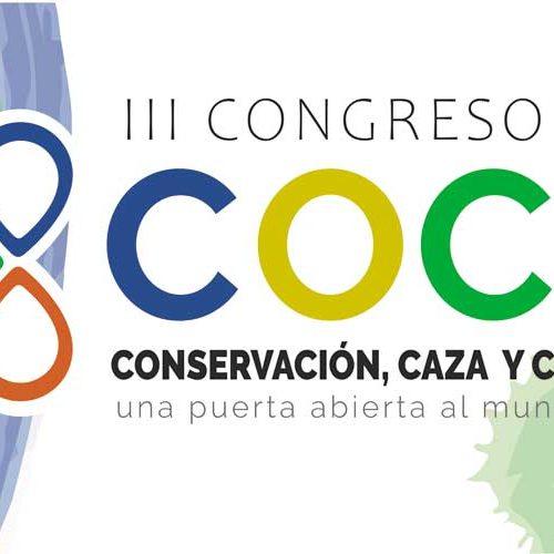 El III Congreso de Conservación, Caza y Cultura incluirá una sesión de pósteres científicos y técnicos